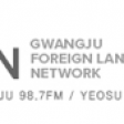 GFN Gwangju English Station